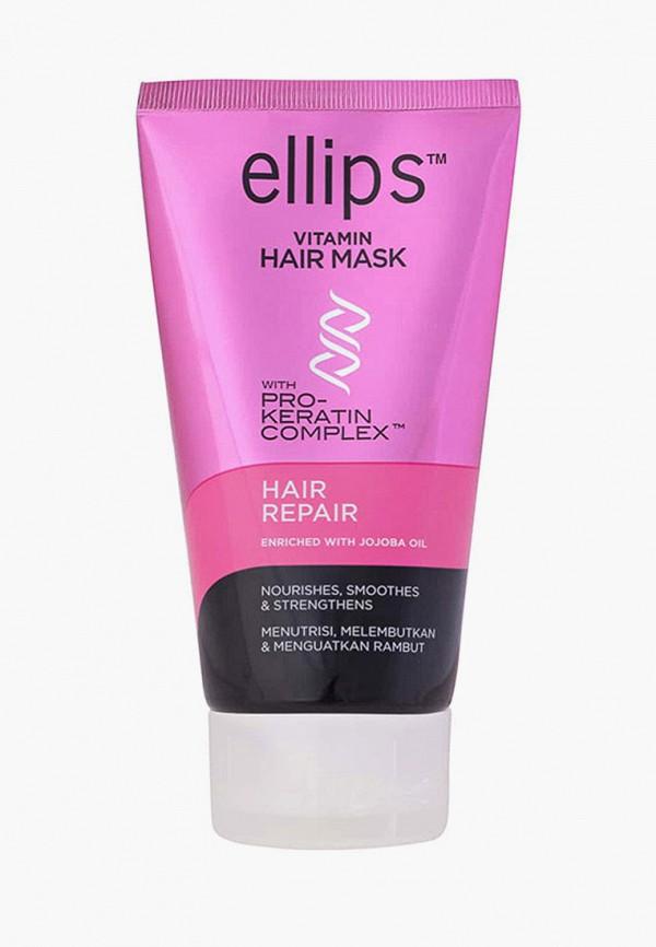 Маска для волос Ellips Ellips EL048LWGDAN7 масло для тела ellips ellips el048lwgdao4