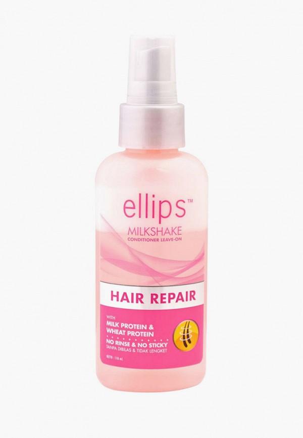Кондиционер для волос Ellips Ellips EL048LWGDAO0 масло для тела ellips ellips el048lwgdao4