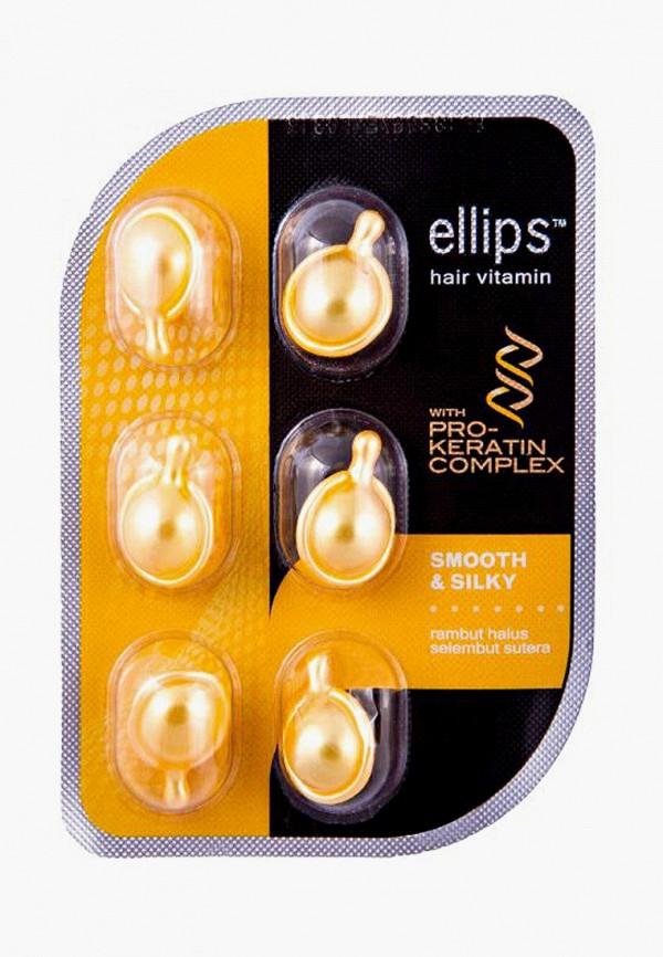 Масло для волос Ellips Ellips EL048LWGDAO8 масло для тела ellips ellips el048lwgdao4