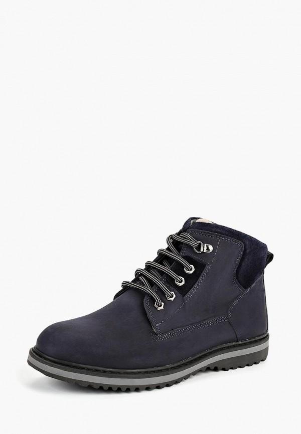 Ботинки El Tempo El Tempo EL072AMCEMP4 el tempo ботинки el tempo rk5 1510 1 3 black black