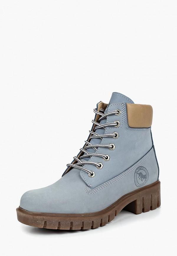 женские ботинки el tempo, голубые
