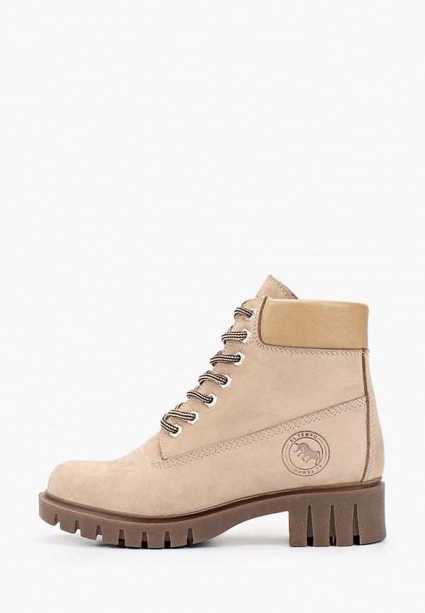 женские высокие ботинки el tempo, бежевые