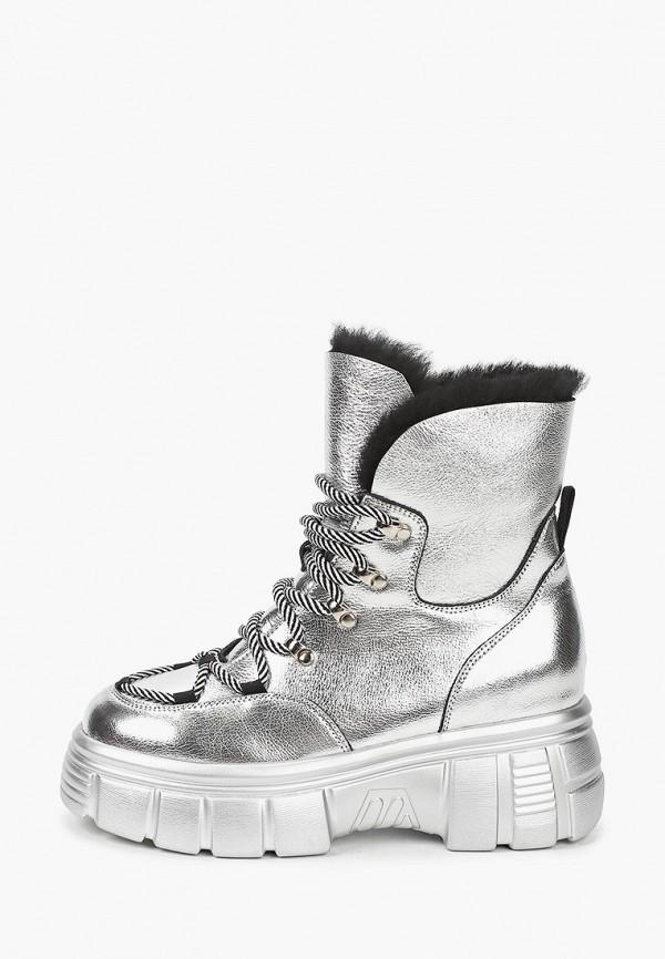 женские ботинки el tempo, серебряные