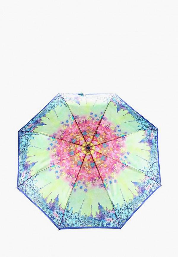 Зонт складной Eleganzza Eleganzza EL116DWBCJY7 зонт складной eleganzza eleganzza el116dmxid64