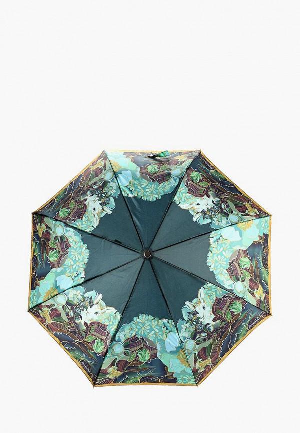 Зонт складной Eleganzza Eleganzza EL116DWBCJY8 зонт складной eleganzza eleganzza el116dwbcjy7