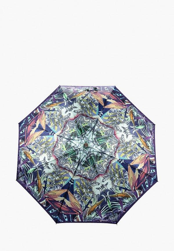 Зонт складной Eleganzza Eleganzza EL116DWBCJZ0 зонт складной eleganzza eleganzza el116dwbcjy7