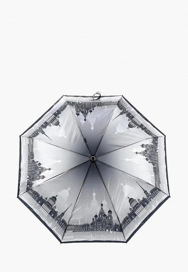 Зонт складной Eleganzza Eleganzza EL116DWBCJZ1 зонт складной eleganzza eleganzza el116dmxid64