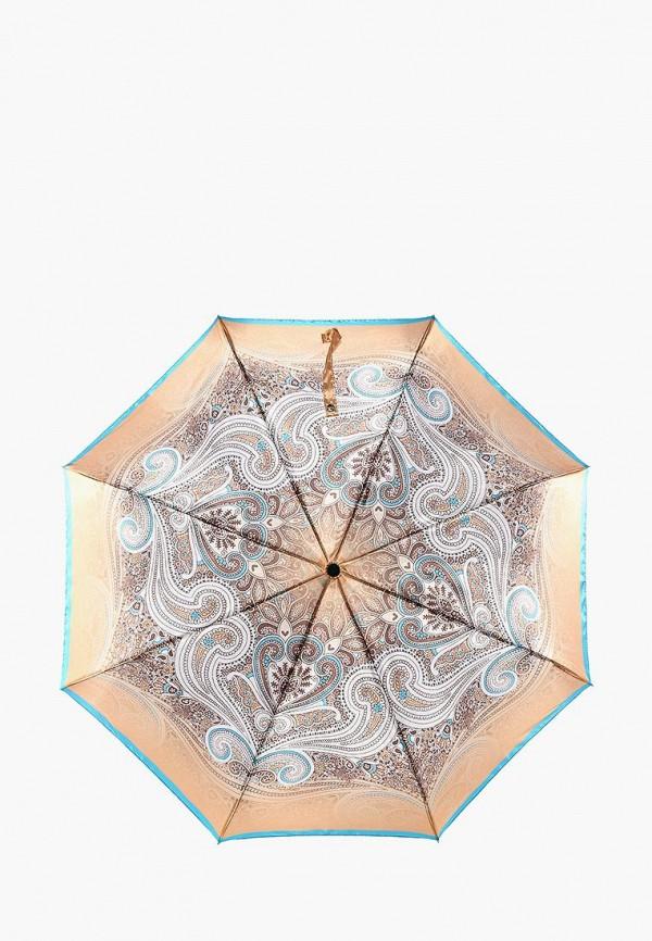 Зонт складной Eleganzza Eleganzza EL116DWEVC78 палантин eleganzza eleganzza el116gwxic69