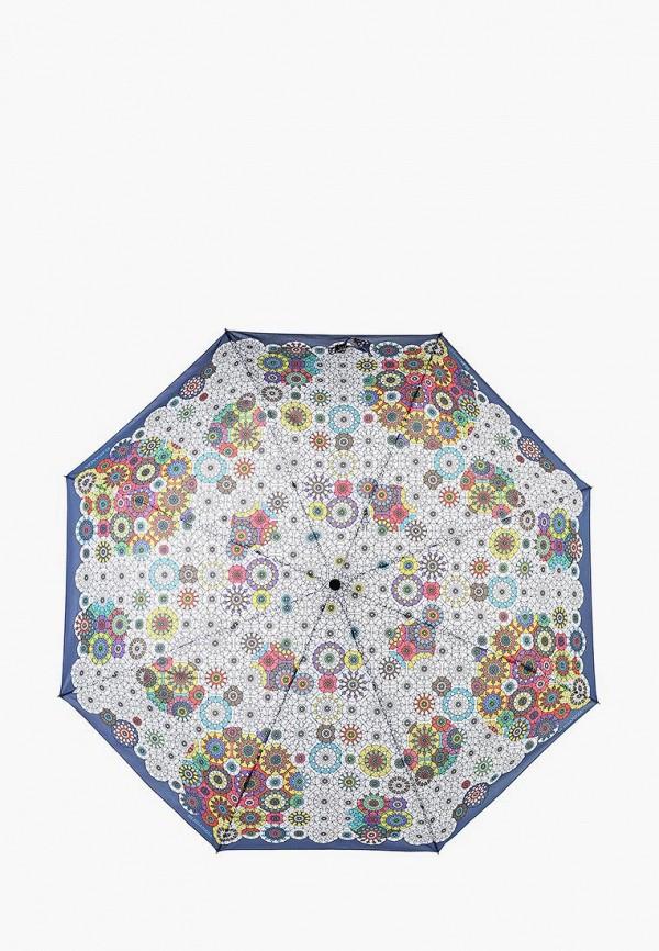 Зонт складной Eleganzza Eleganzza EL116DWISA91 зонт складной eleganzza eleganzza el116dwbcjy7