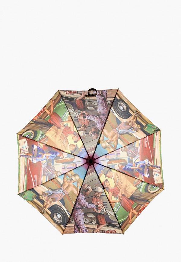 Зонт складной Eleganzza Eleganzza EL116DWMUK30 зонт складной eleganzza eleganzza el116dwisa91