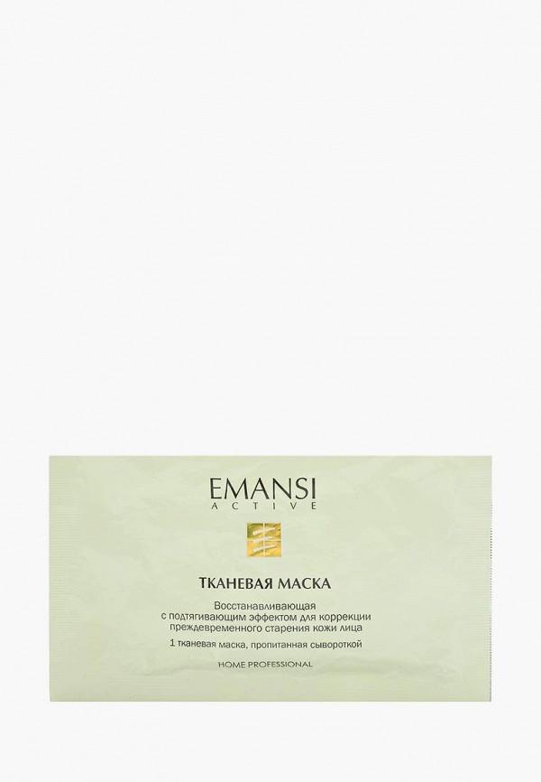 Маска для лица Emansi, восстанавливающая с подтягивающим эффектом для коррекции преждевременного старения кожи, 1 процедура, em014lwbl821, Весна-лето 2019  - купить со скидкой