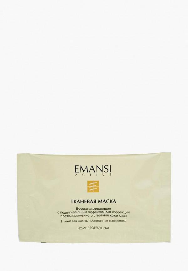 Купить Маска для лица Emansi, восстанавливающая с подтягивающим эффектом для коррекции преждевременного старения кожи, 8 процедур, EM014LWXII06, Осень-зима 2018/2019