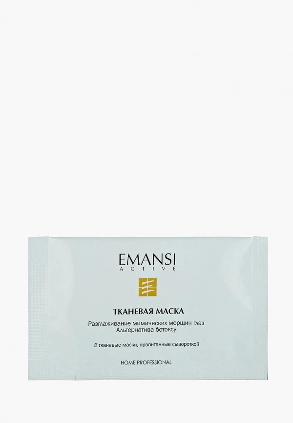 Маска для лица Emansi Emansi EM014LWXII07