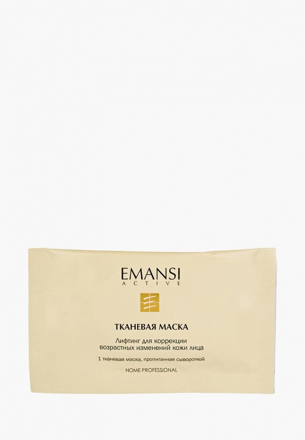 Маска для лица Emansi, лифтинг для коррекции возрастных изменений кожи, 8 процедур, EM014LWXII11, Осень-зима 2018/2019  - купить со скидкой