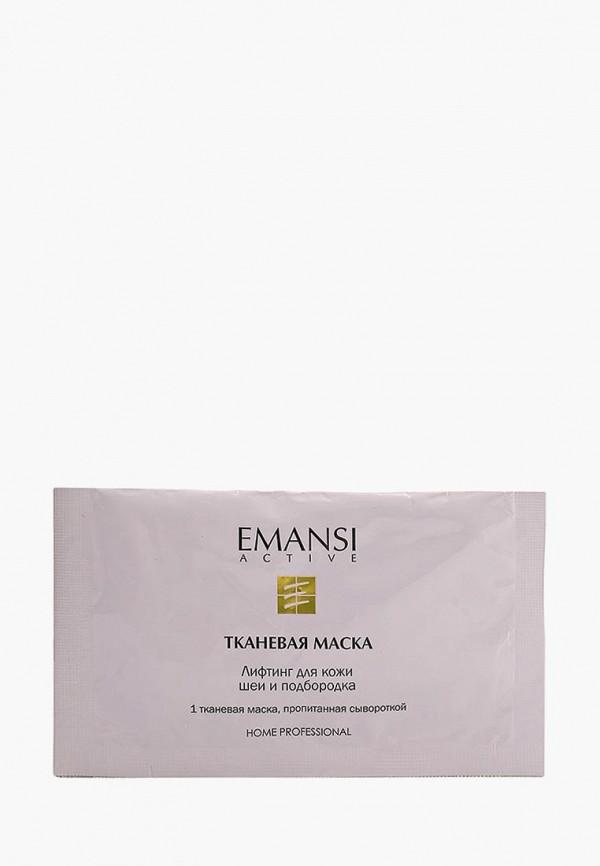 цены Маска для лица Emansi Emansi EM014LWXII13