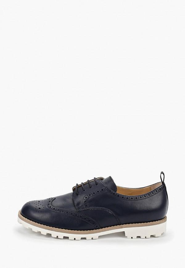 туфли emporio armani для мальчика, синие