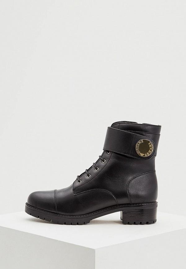 Купить Ботинки Emporio Armani, EM598AWBLLC5, черный, Осень-зима 2018/2019