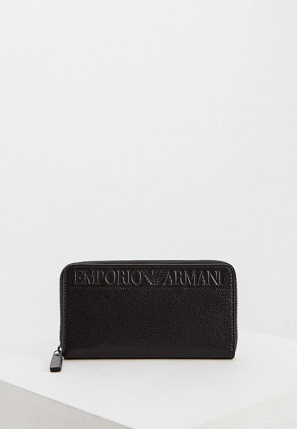 мужской кошелёк emporio armani, черный