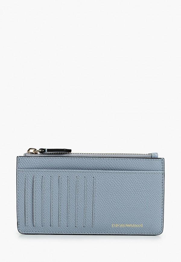 женский кошелёк emporio armani, голубой
