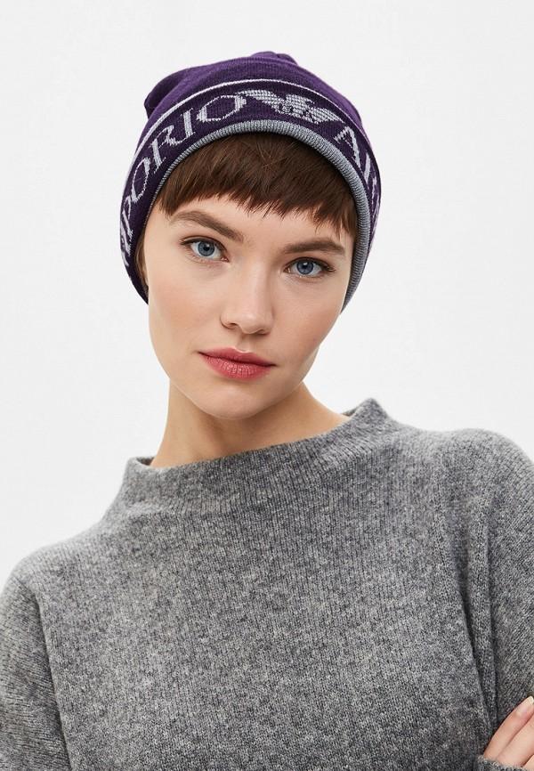 Фото 4 - женскую шапку Emporio Armani фиолетового цвета