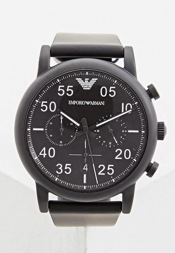 Часы Emporio Armani Emporio Armani EM598DMCJWM5 цена