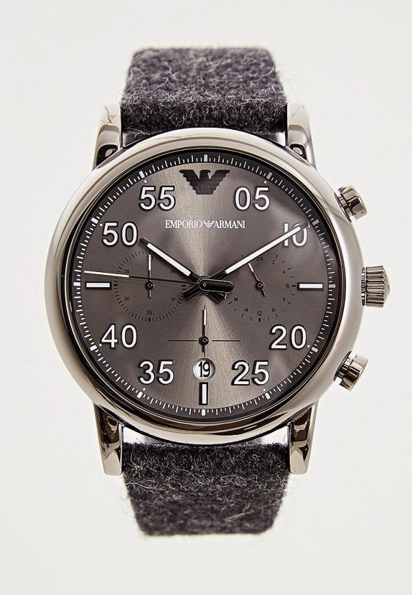 все цены на Часы Emporio Armani Emporio Armani EM598DMDDCC9 онлайн