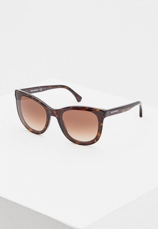 Очки солнцезащитные Emporio Armani Emporio Armani EM598DWDDNS1 очки солнцезащитные emporio armani emporio armani em598dwddns1