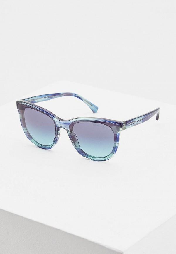Очки солнцезащитные Emporio Armani Emporio Armani EM598DWDDNS2 очки солнцезащитные emporio armani emporio armani em598dwddns1