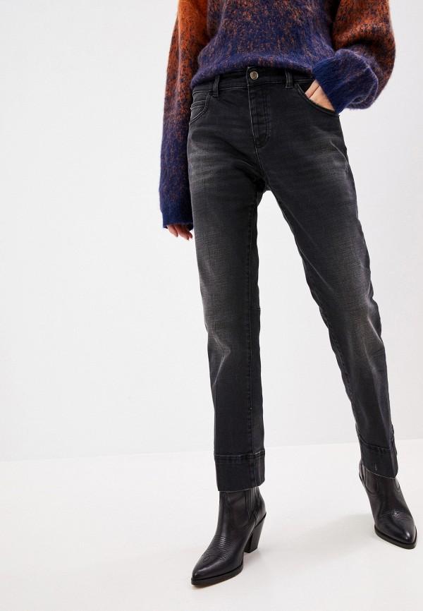женские прямые джинсы emporio armani, черные