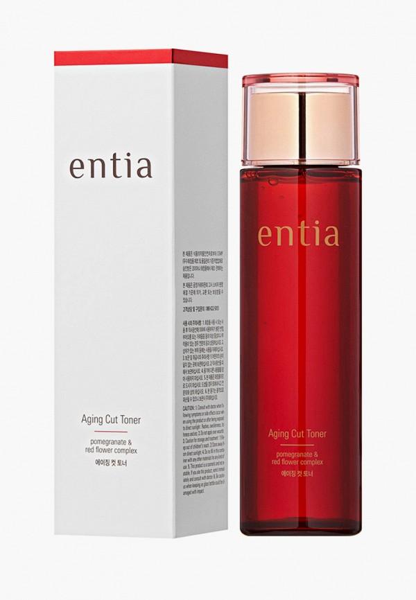 Тоник для лица Entia Entia EN013LWFFAE2 la mer тоник для лица the tonic тоник для лица the tonic