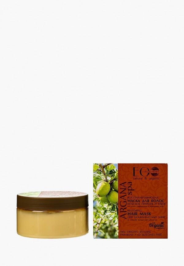 Купить Маска для волос EO laboratorie, ARGANA SPA Глубокое питание и Блеск для поврежденных и окрашенных, 200 мл, EO001LWLZF28, Осень-зима 2018/2019