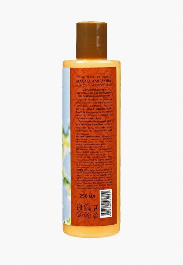 Масло для душа EO laboratorie Увлажняющее пенящееся Гладкость и Упругость кожи, 250 мл ARGANA SPA