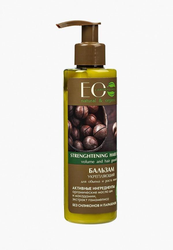 цена на Бальзам для волос EO laboratorie EO laboratorie EO001LWLZF67