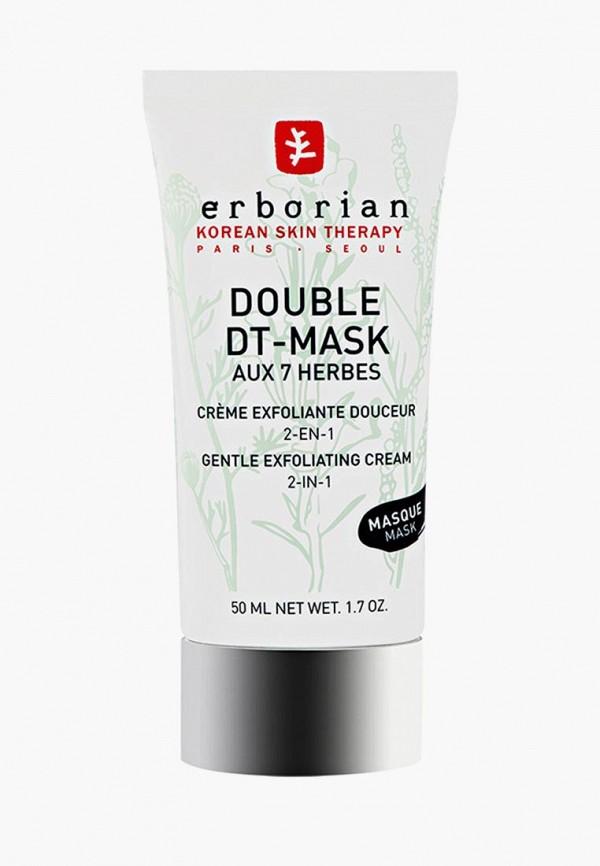 Маска для лица Erborian Erborian ER013LWGVD83 erborian очищающая маска для лица нокча очищающая маска для лица нокча