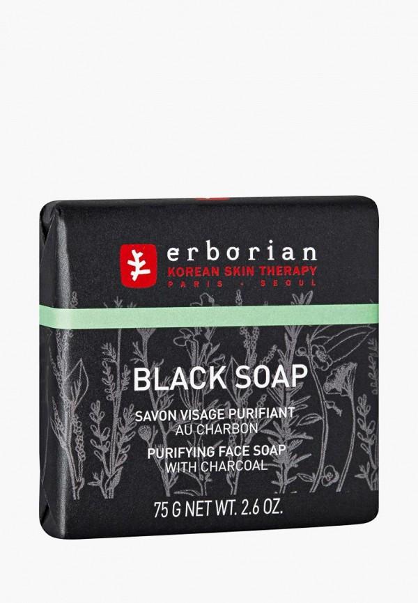 Мыло для лица Erborian Erborian ER013LWSFF26 влажные салфетки erborian очищающая салфетка скраб для лица