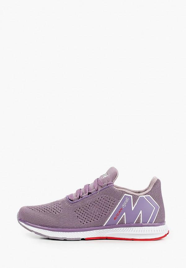 женские кроссовки escan, фиолетовые