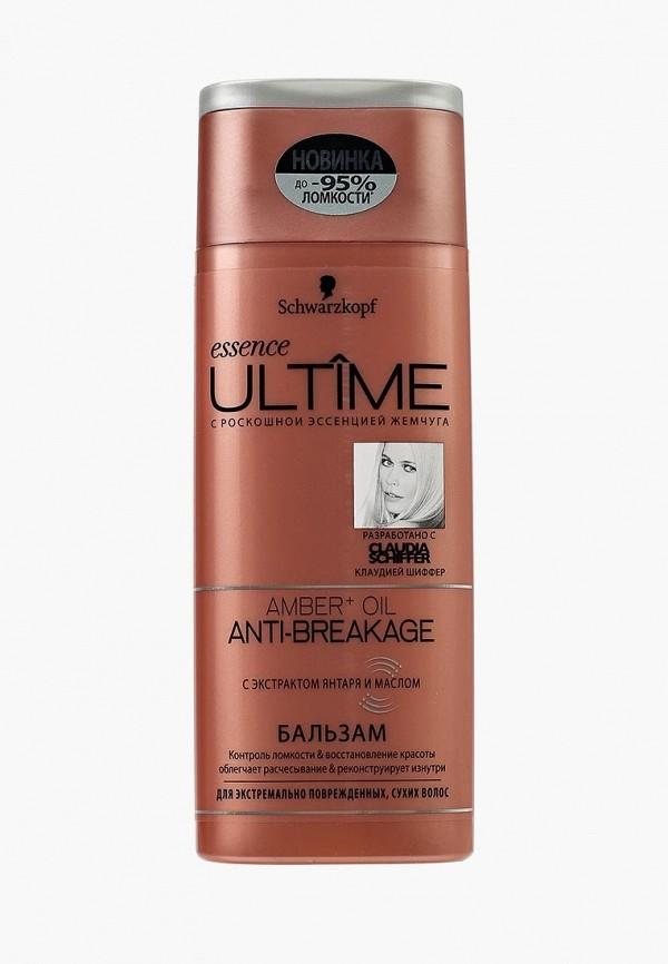 Бальзам для волос Essence Ultime Essence Ultime ES022LWJQF33 бальзамы essence ultime бальзам crystal shine 250 мл