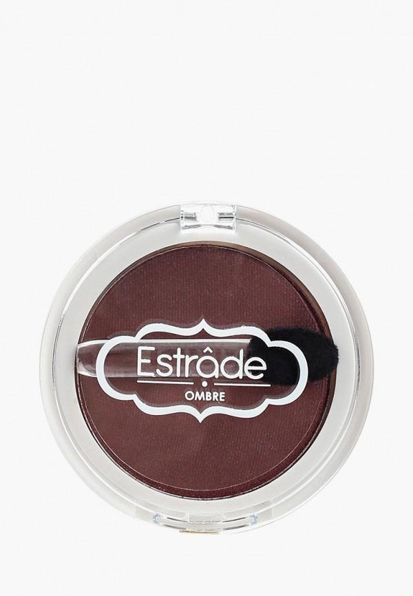 тени для век estrade, коричневый