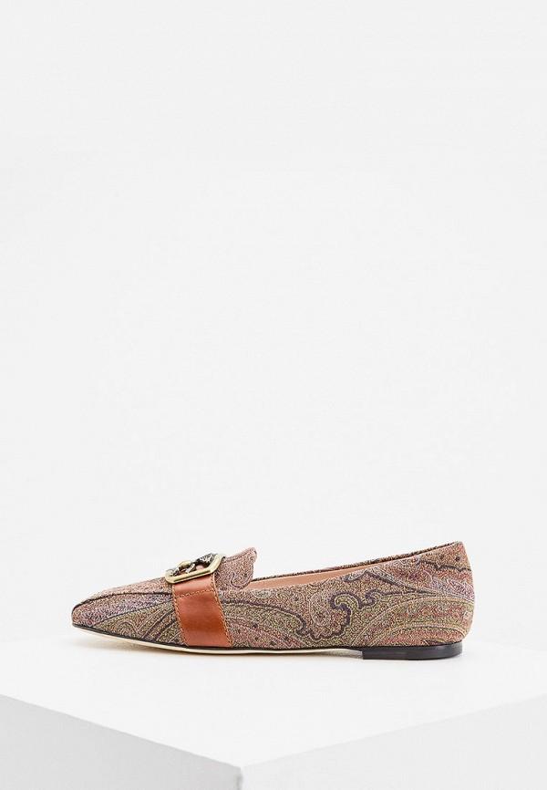 женские туфли etro, разноцветные