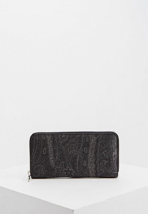 мужской кошелёк etro, черный