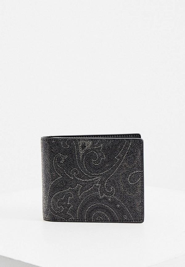 мужской кошелёк etro, серый