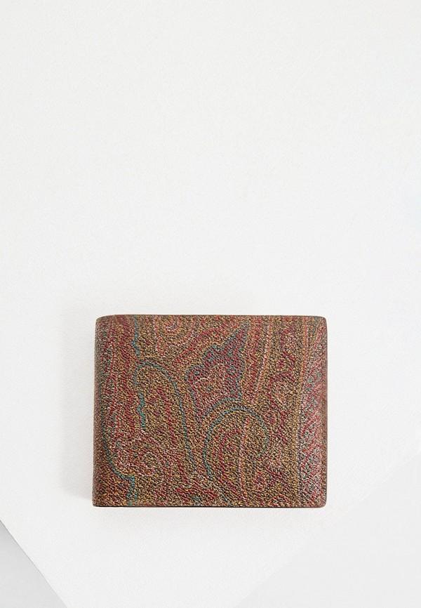 мужской кошелёк etro, разноцветный