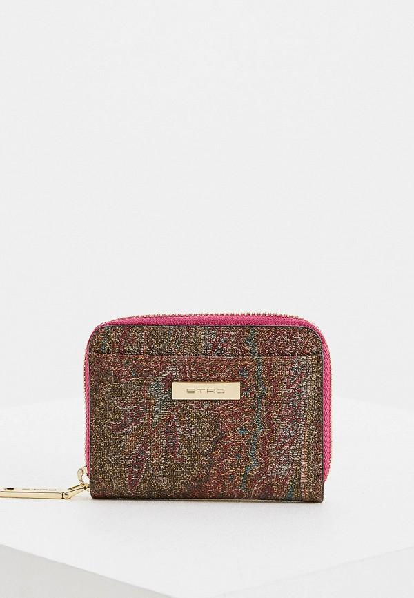 женский кошелёк etro, разноцветный