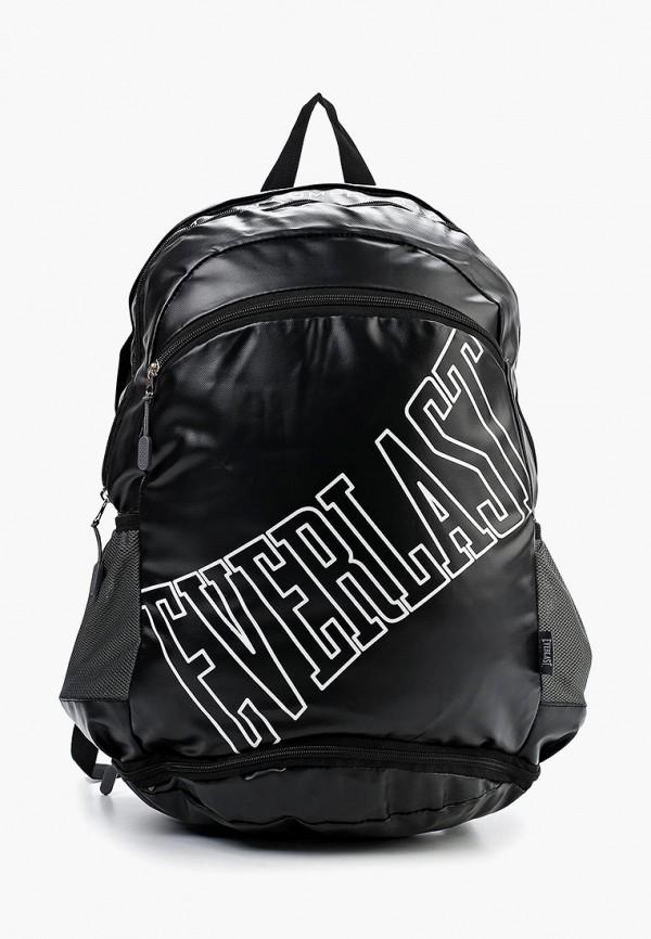 женский рюкзак everlast, черный