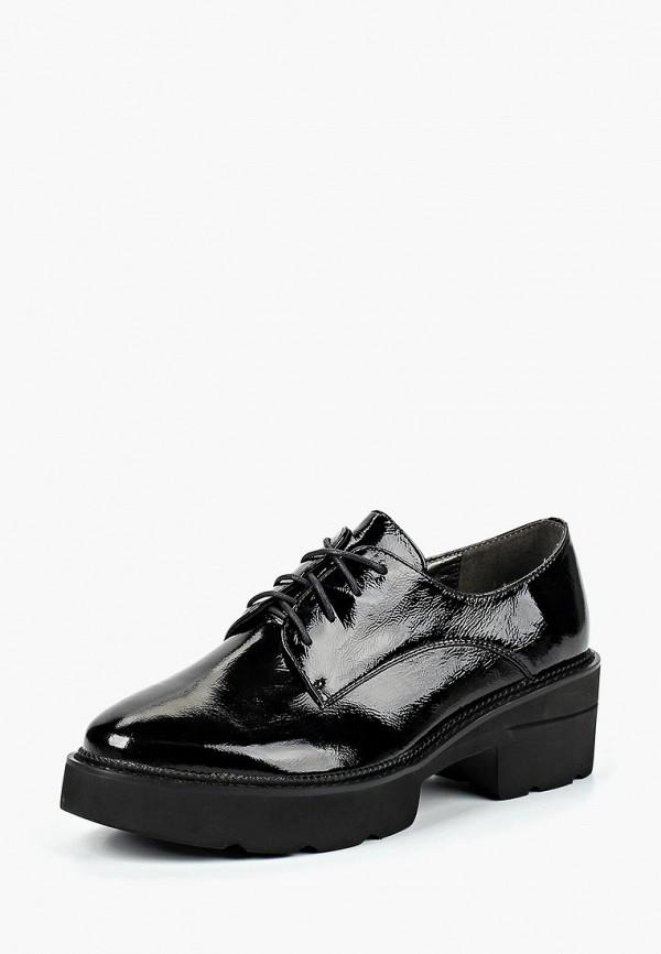 Ботинки Evita Evita EV002AWCEQT5 цены онлайн