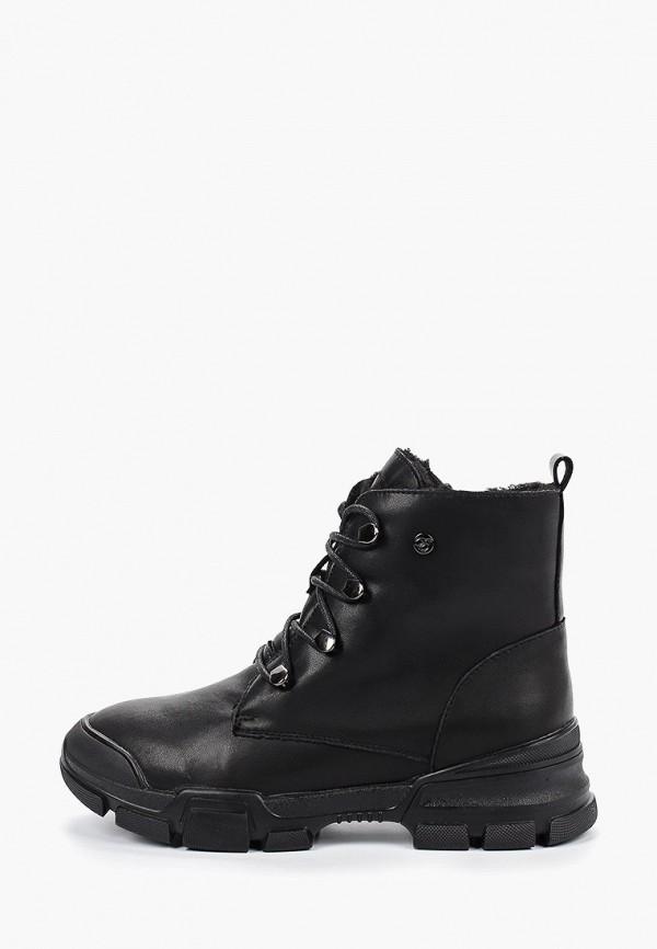 купить Ботинки Evita Evita EV002AWGMSZ5 дешево