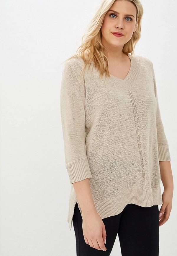 женский пуловер evans, бежевый