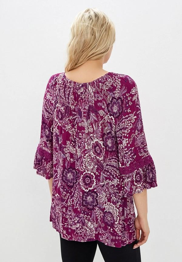 Фото 3 - женскую блузку Evans фиолетового цвета