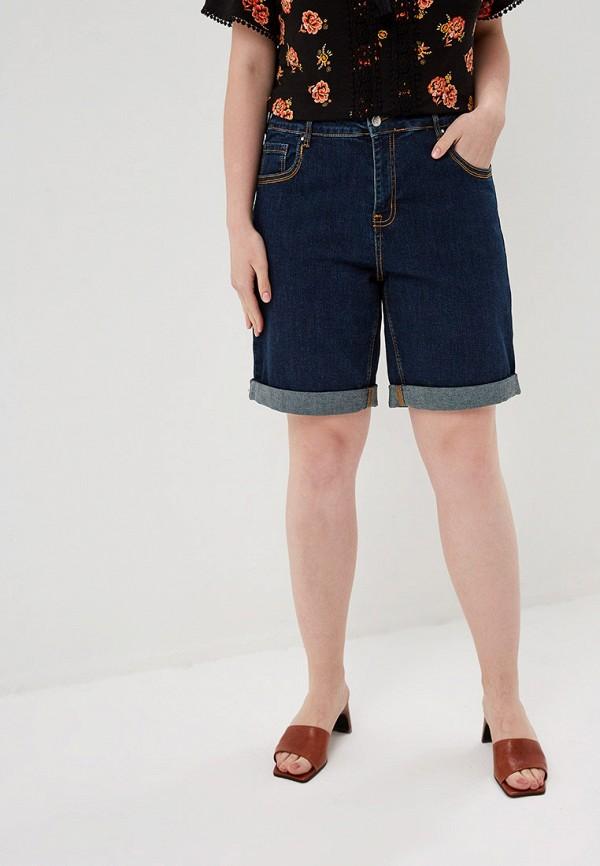 Шорты джинсовые Evans Evans EV006EWFGMF6 цены онлайн