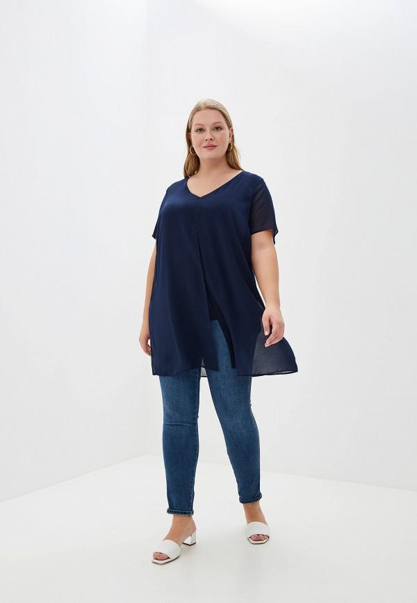 Фото 2 - женскую блузку Evans синего цвета